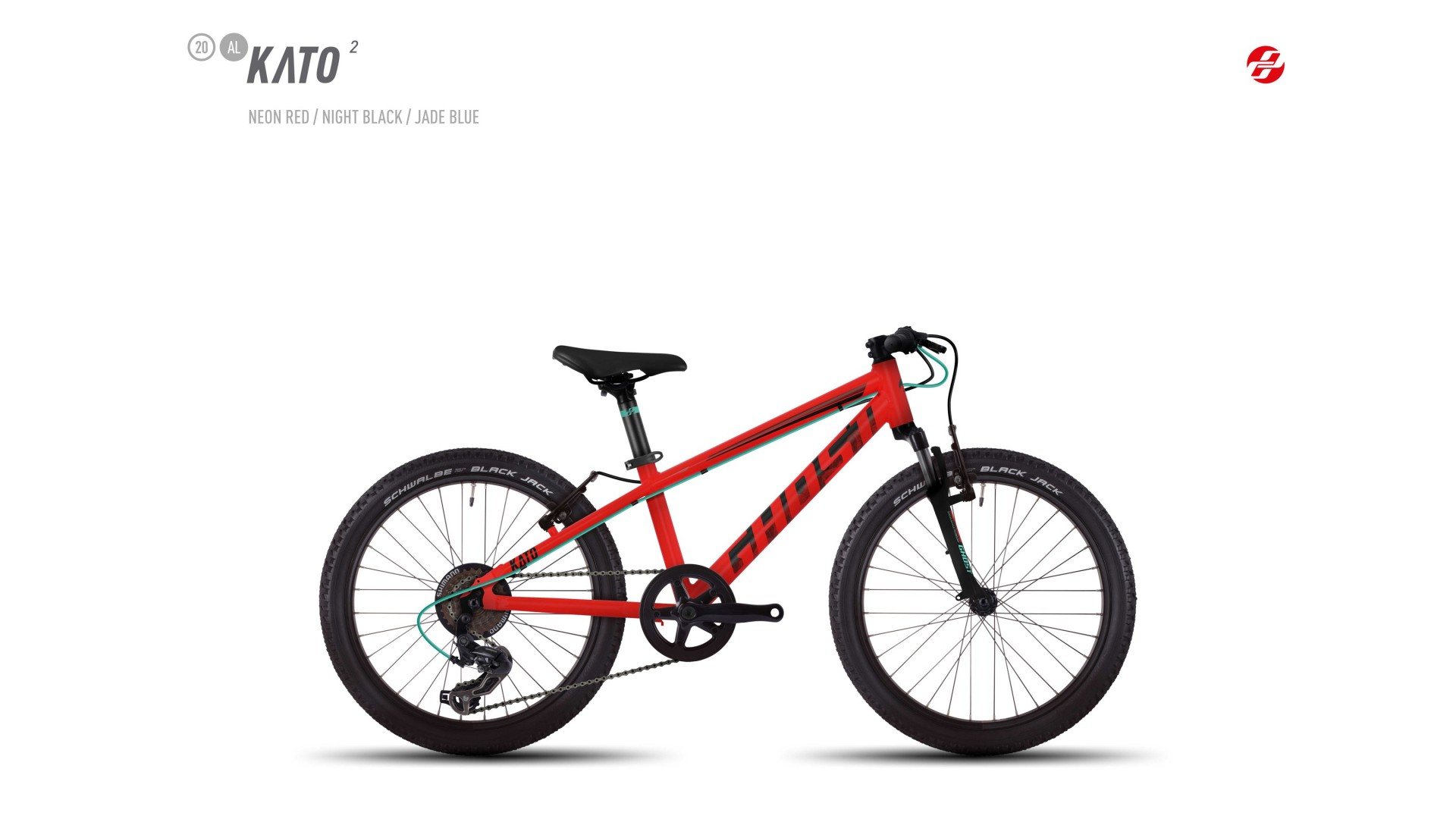 Велосипед GHOST Kato 2 AL 20 neonred/nightblack/jadeblue год 2017