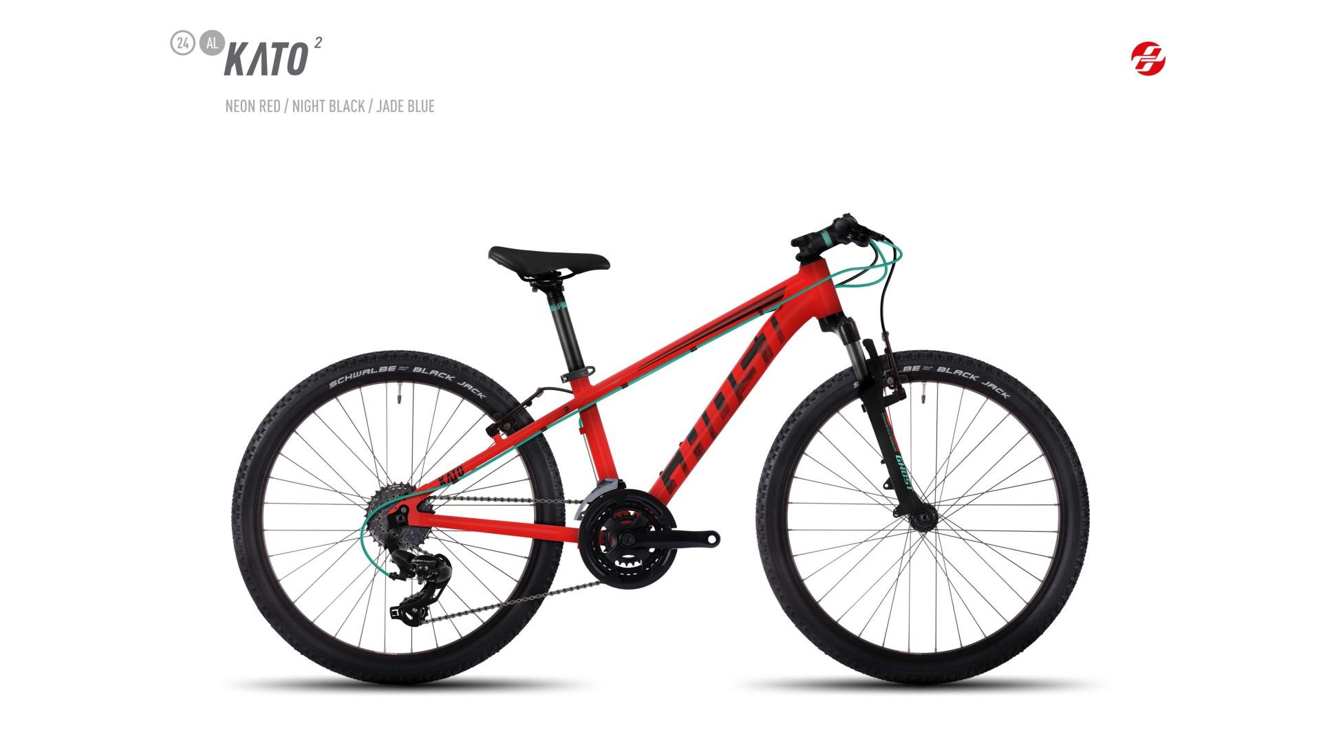 Велосипед GHOST Kato 2 AL 24 neonred/nightblack/jadeblue год 2017