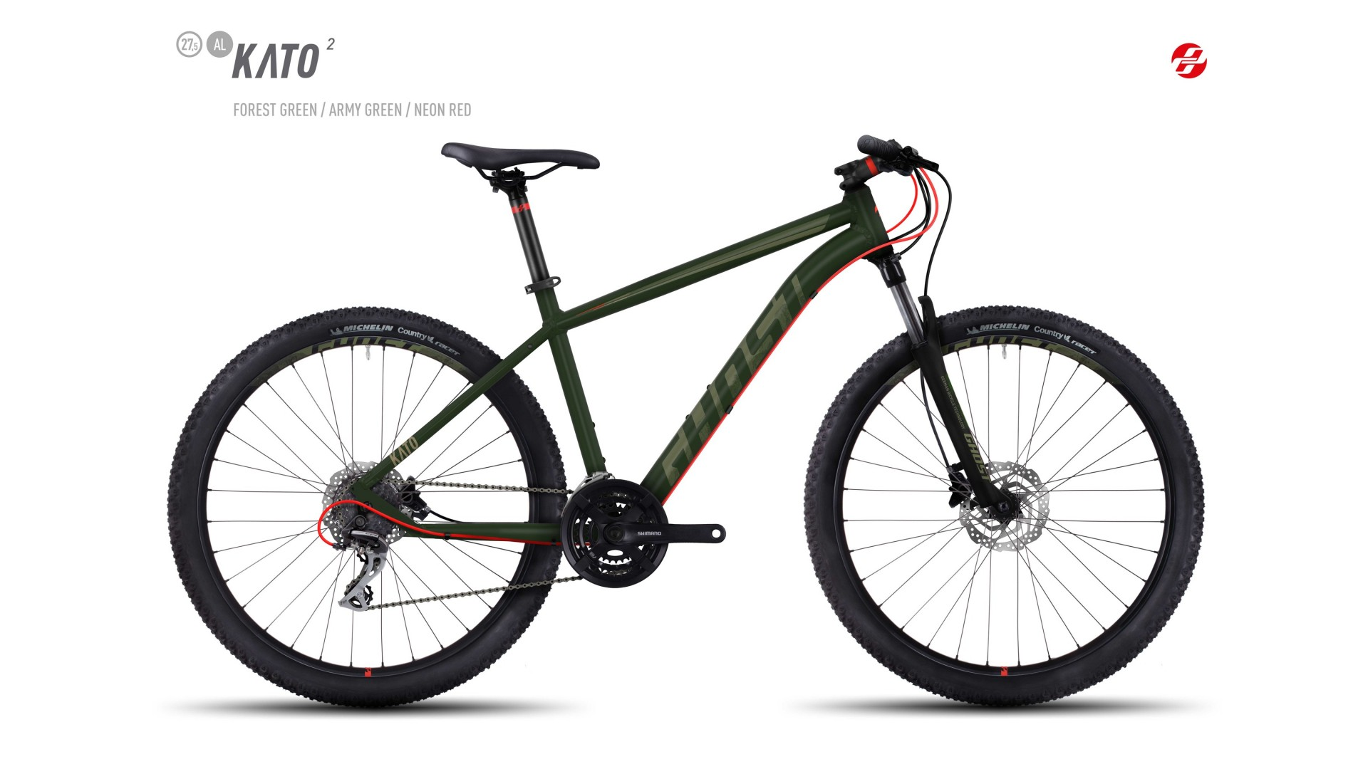 Велосипед GHOST Kato 2 AL 27.5 forestgreen/armygreen/neonred год 2017