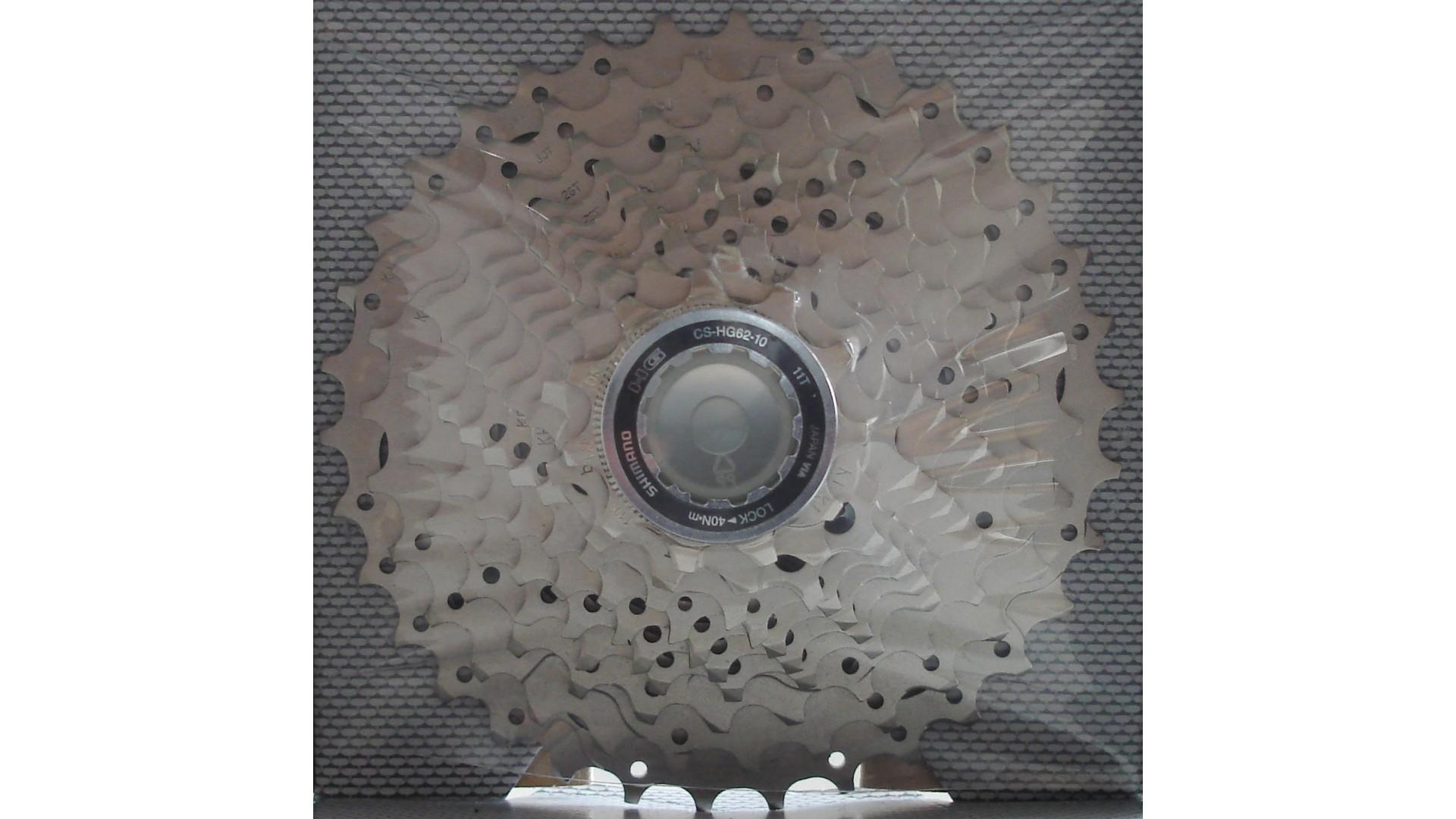 Кассета Shimano CS-HG62 11-34 10-зв.