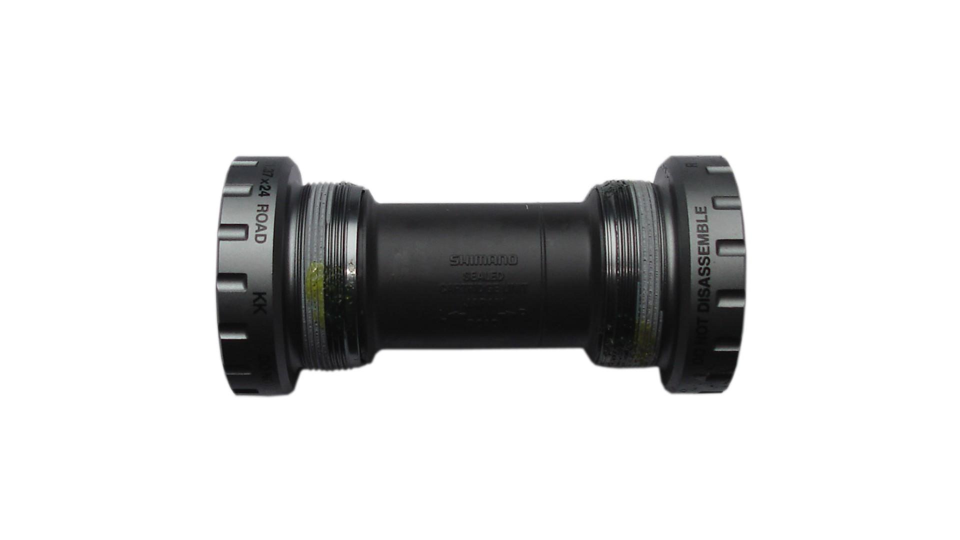 Компоненты каретки Shimano HT II, для FC-6700 Ultegra-10, BSA