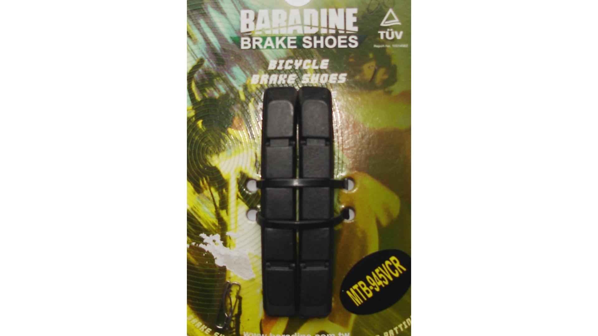 Тормозные колодки Baradine MTB (945VCR) картриджные, 70мм