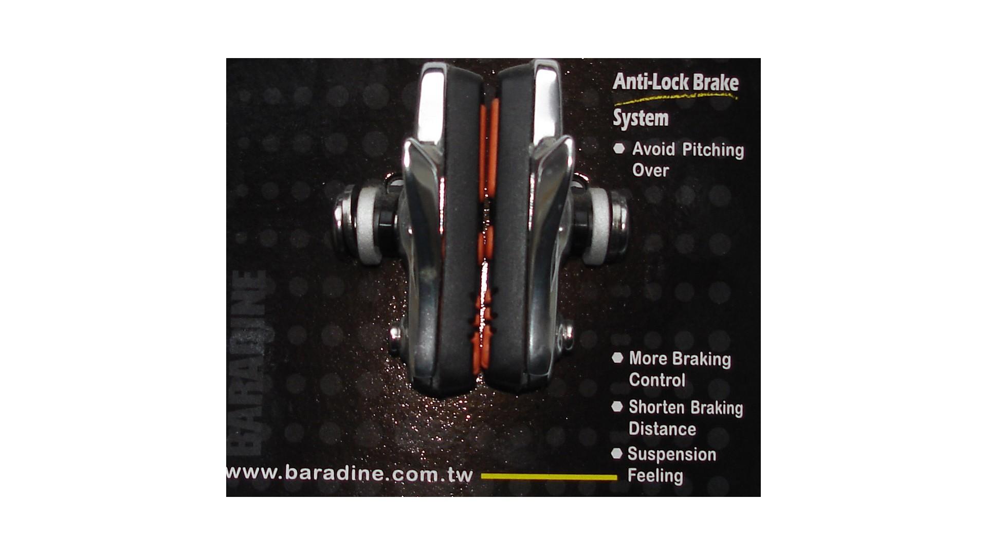 Тормозные колодки Baradine. Road. Алюминиевый корпус. ABS