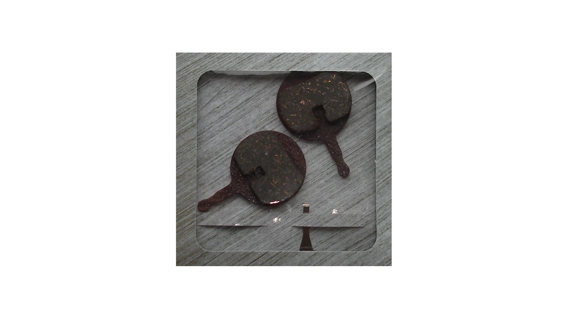 Тормозные колодки Quaxar Avid BB5 для дисковых тормозов