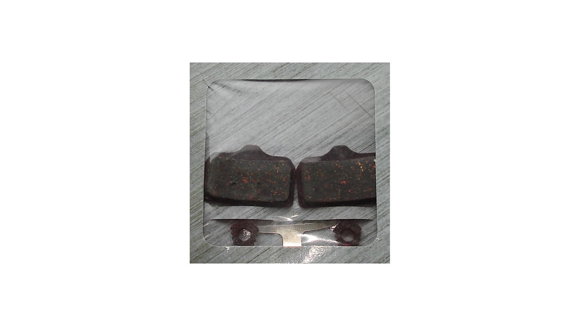 Тормозные колодки Quaxar Avid Elixir металл для дискового тормоза