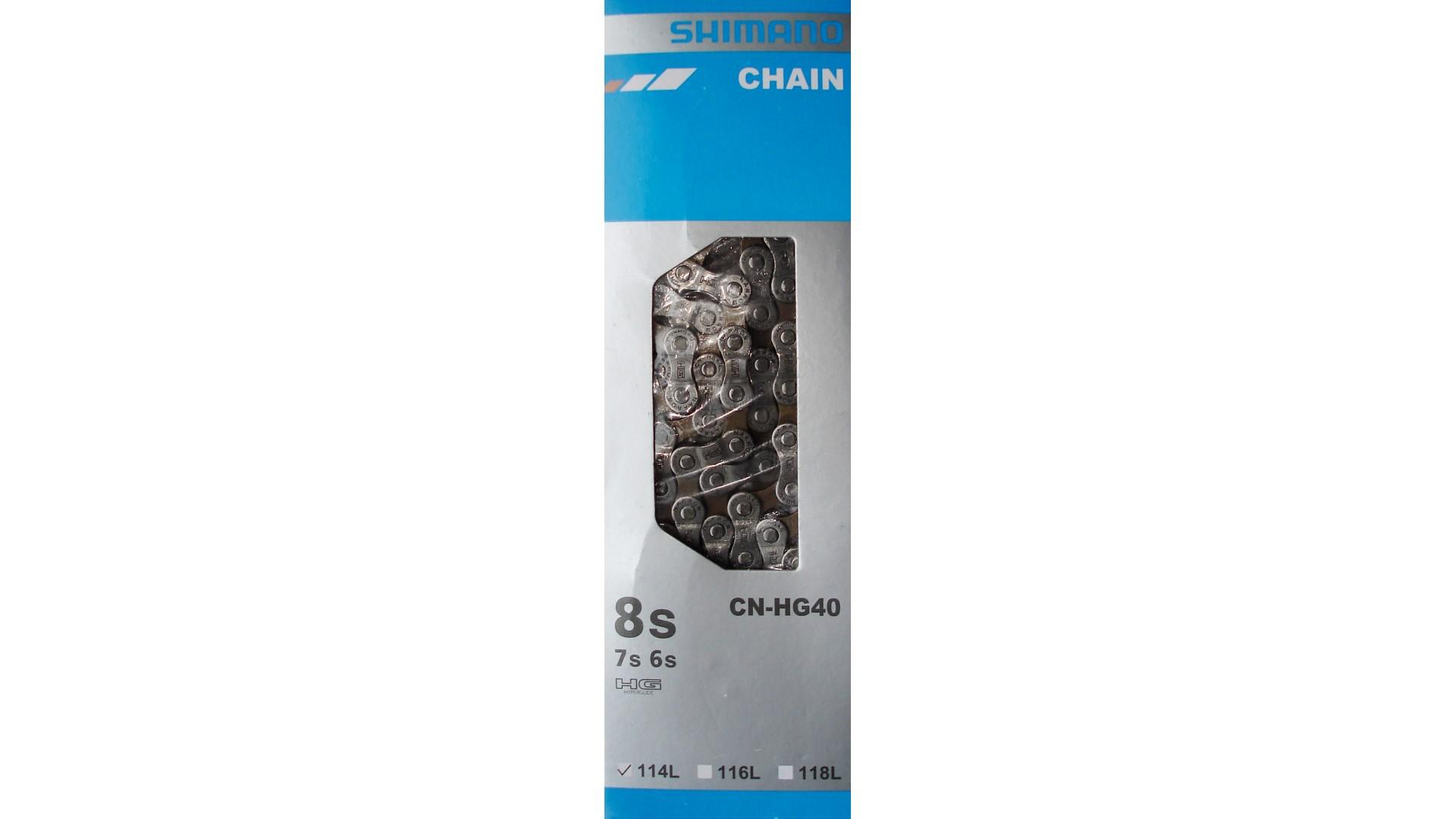 Цепь Shimano CN-HG40, 6-8ск. 114-звеньев, Acera-Altus
