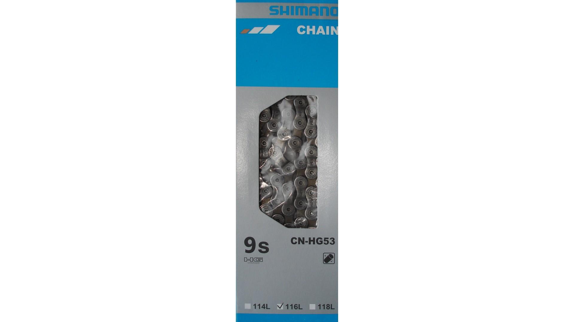 Цепь Shimano CN-HG53 116-звеньев, 9-ск.