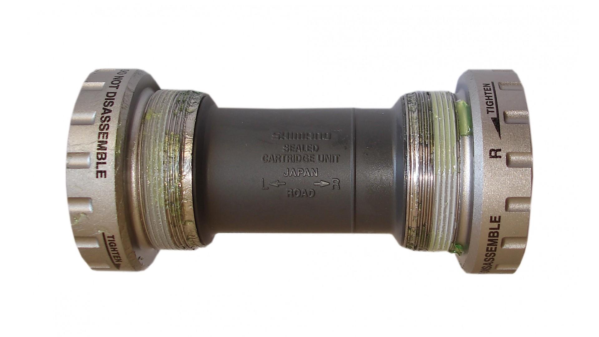 Компоненты каретки Shimano 105 SM-BB5700 HT II BSA