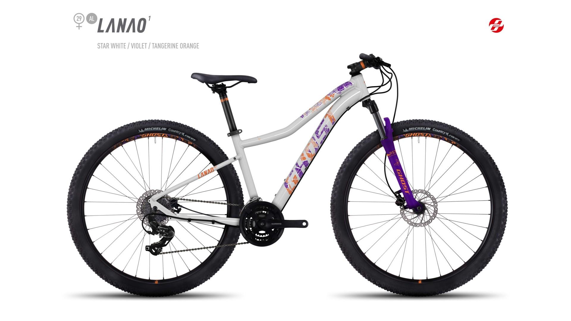 Велосипед GHOST Lanao 1 AL 29 starwhite/violet/tangerineorange год 2017