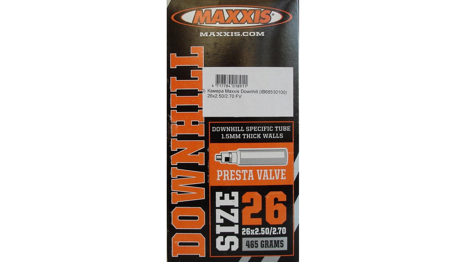 Камера Maxxis Downhill 26x2.50/2.70 FV
