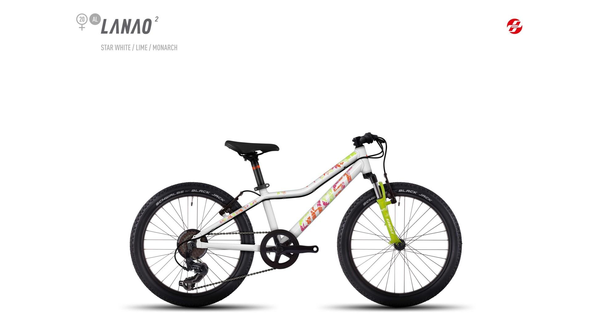 Велосипед GHOST Lanao 2 AL 20 starwhite/limegreen/monarchorange год 2017