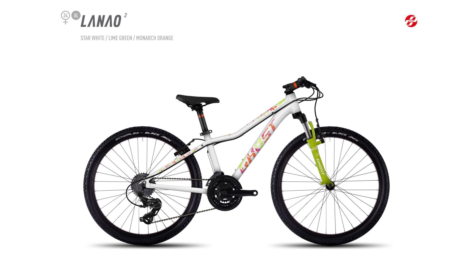 Велосипед GHOST Lanao 2 AL 24 starwhite/limegreen/monarchorange год 2017