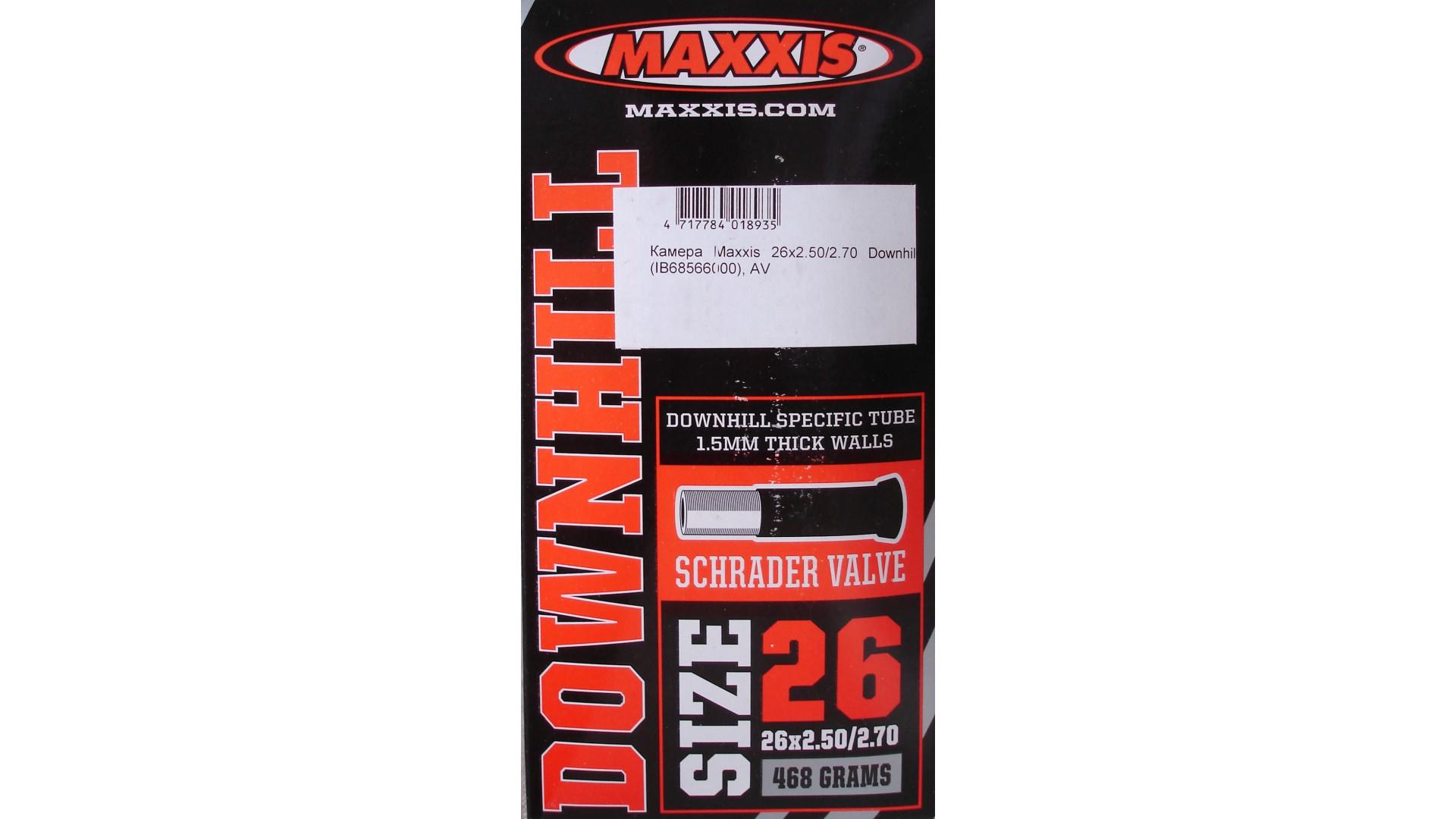 Камера Maxxis 26x2.50/2.70 Downhill AV