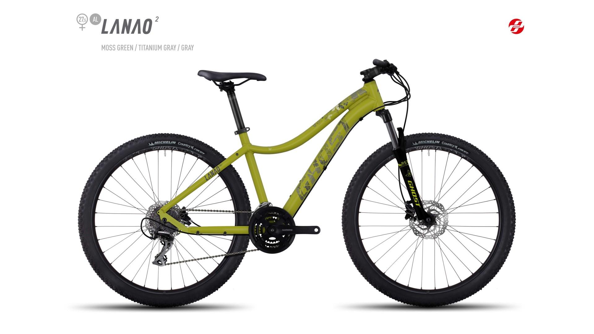 Велосипед GHOST Lanao 2 AL 27.5 mossgreen/titaniumgrey/grey год 2017