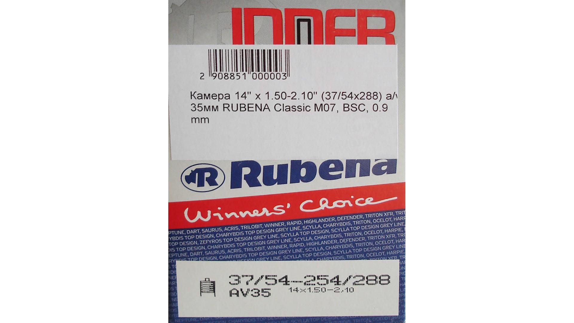 Камера RUBENA 14 x 1.50-2.10 a/v 35мм Classic M07, BSC, 0.9 mm