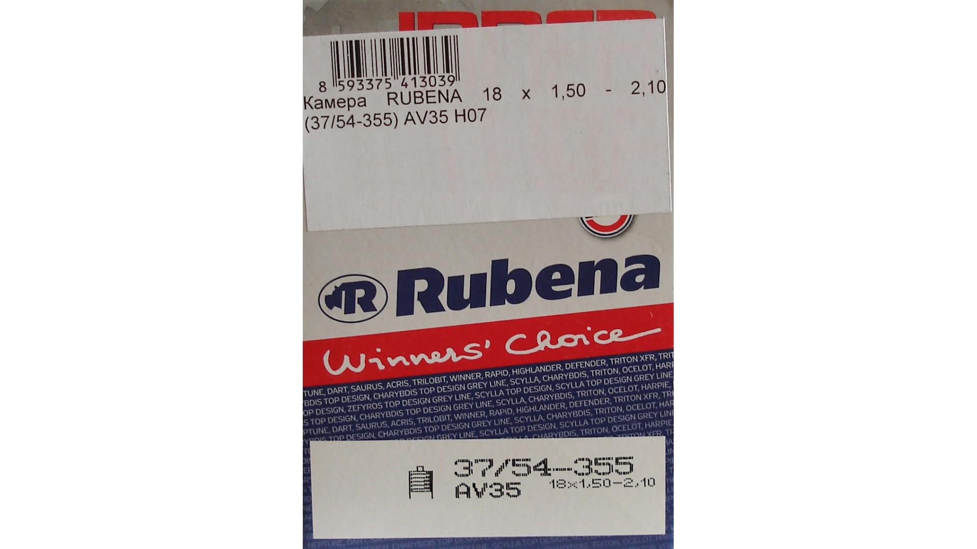 Камера RUBENA 18 x 1,50 - 2,10 AV35 H07