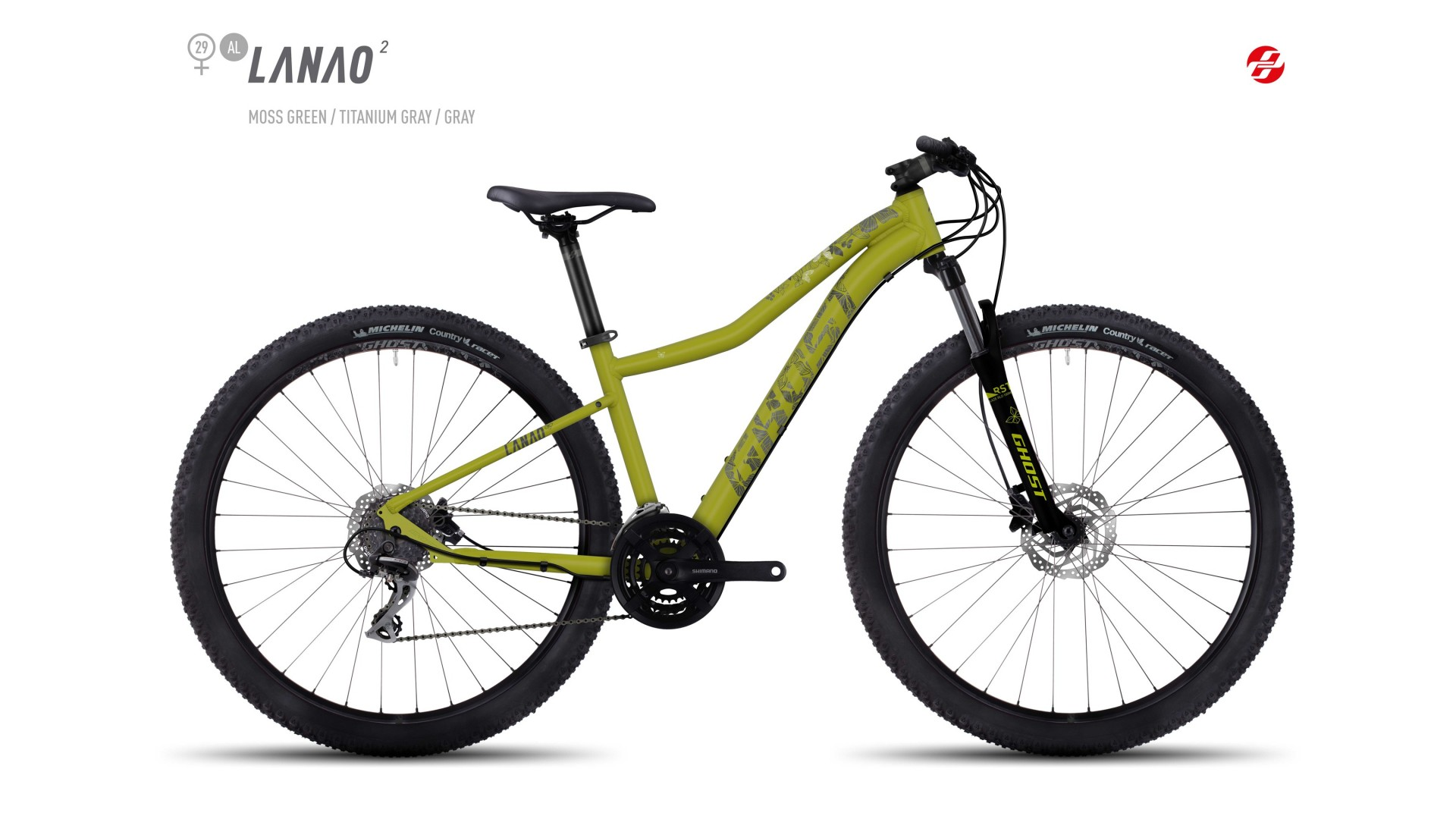 Велосипед GHOST Lanao 2 AL 29 mossgreen/titaniumgrey/grey год 2017