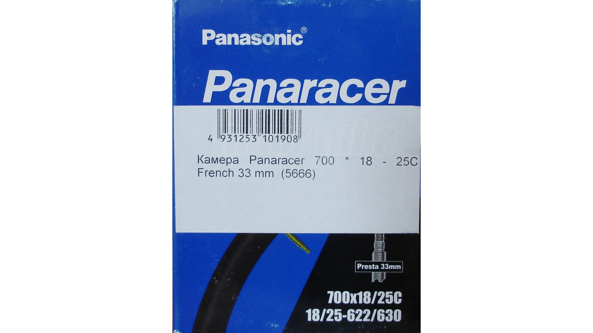 Камера Panaracer 700 x 18 - 25C French 33 mm