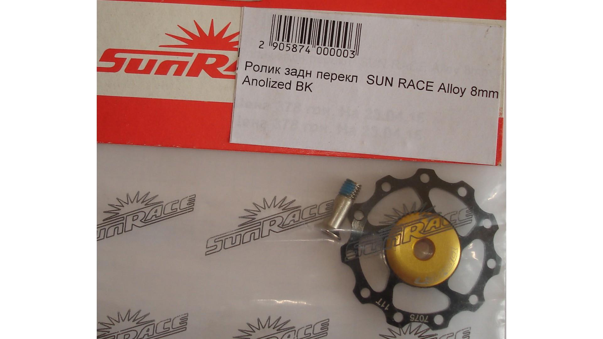 Ролик к заднему переключателю SUN RACE Alloy 8mm. Anolized BK