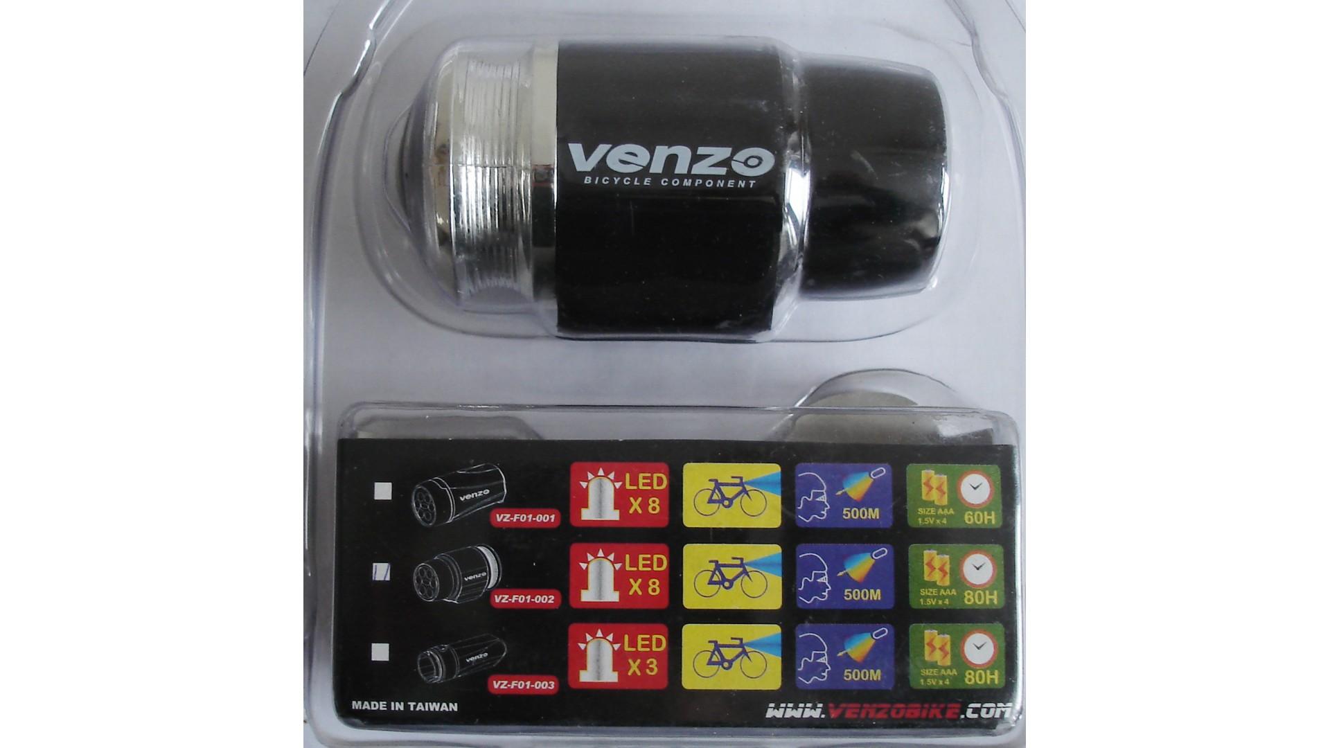 Фара передняя VENZO 8 диодов