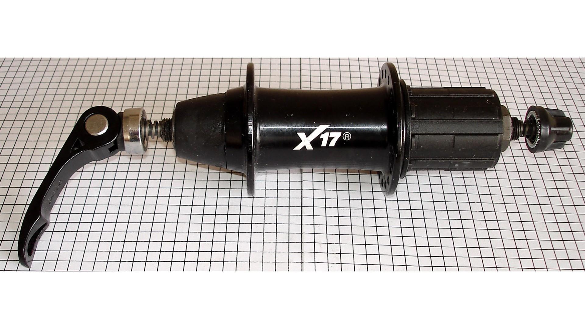 Втулка задн. X17 MTB алюм. кассетн. 8/9ск. 36отв. эксц.+ сальн. черн.