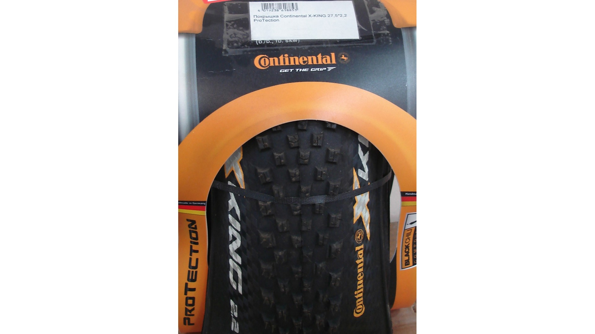 Покрышка Continental X-KING 27,5*2,2  ProTection