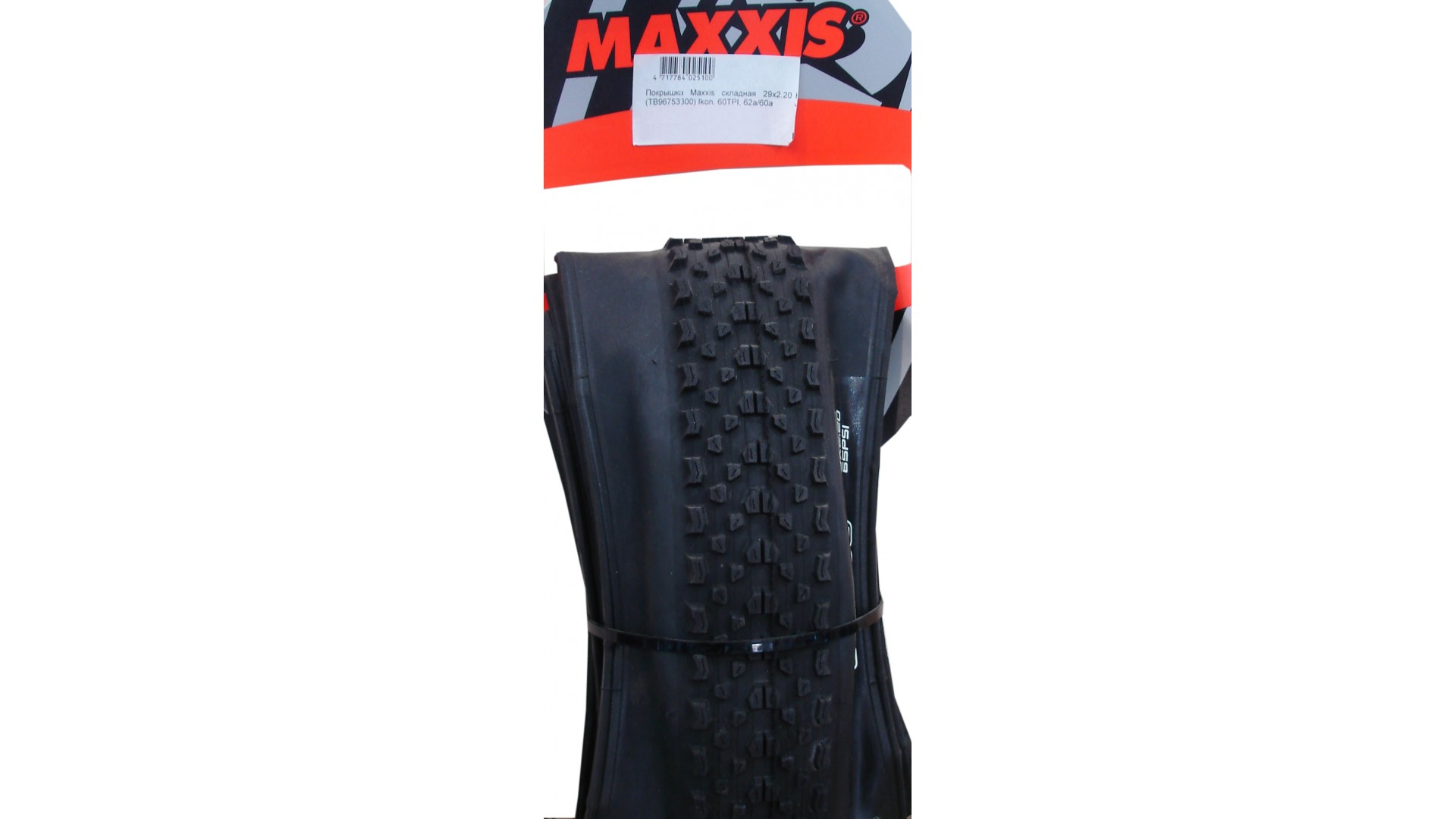 Покрышка Maxxis 29x2.20 Ikon складная