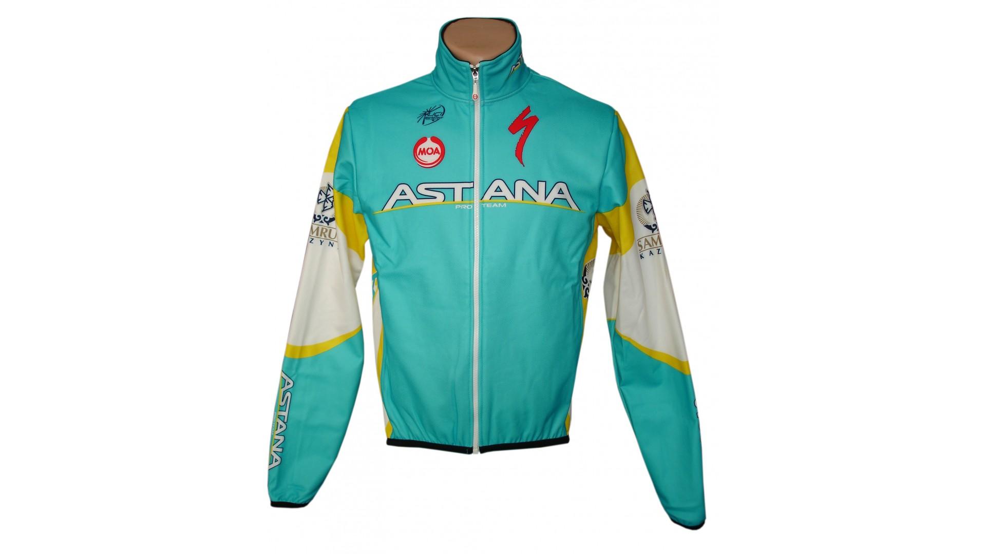 Велокуртка Nalini Astana зимняя вид спереди