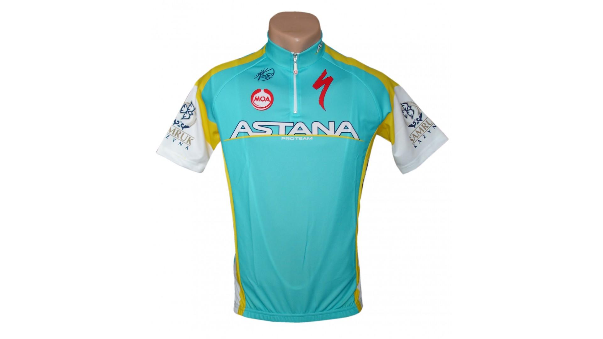 Веломайка Nalini Astana