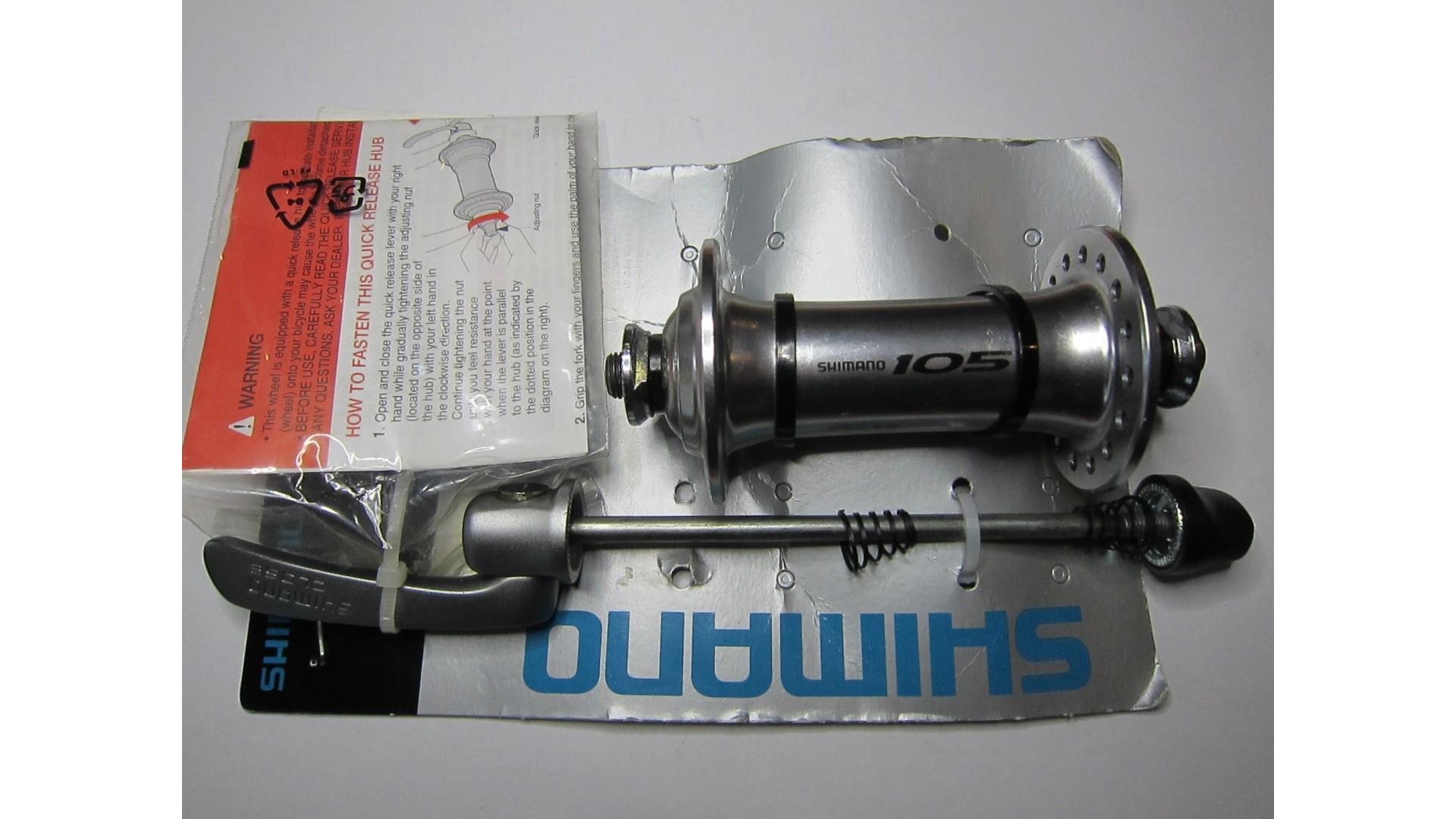 Втулка передн HB-5600 Shimano 105, 32сп