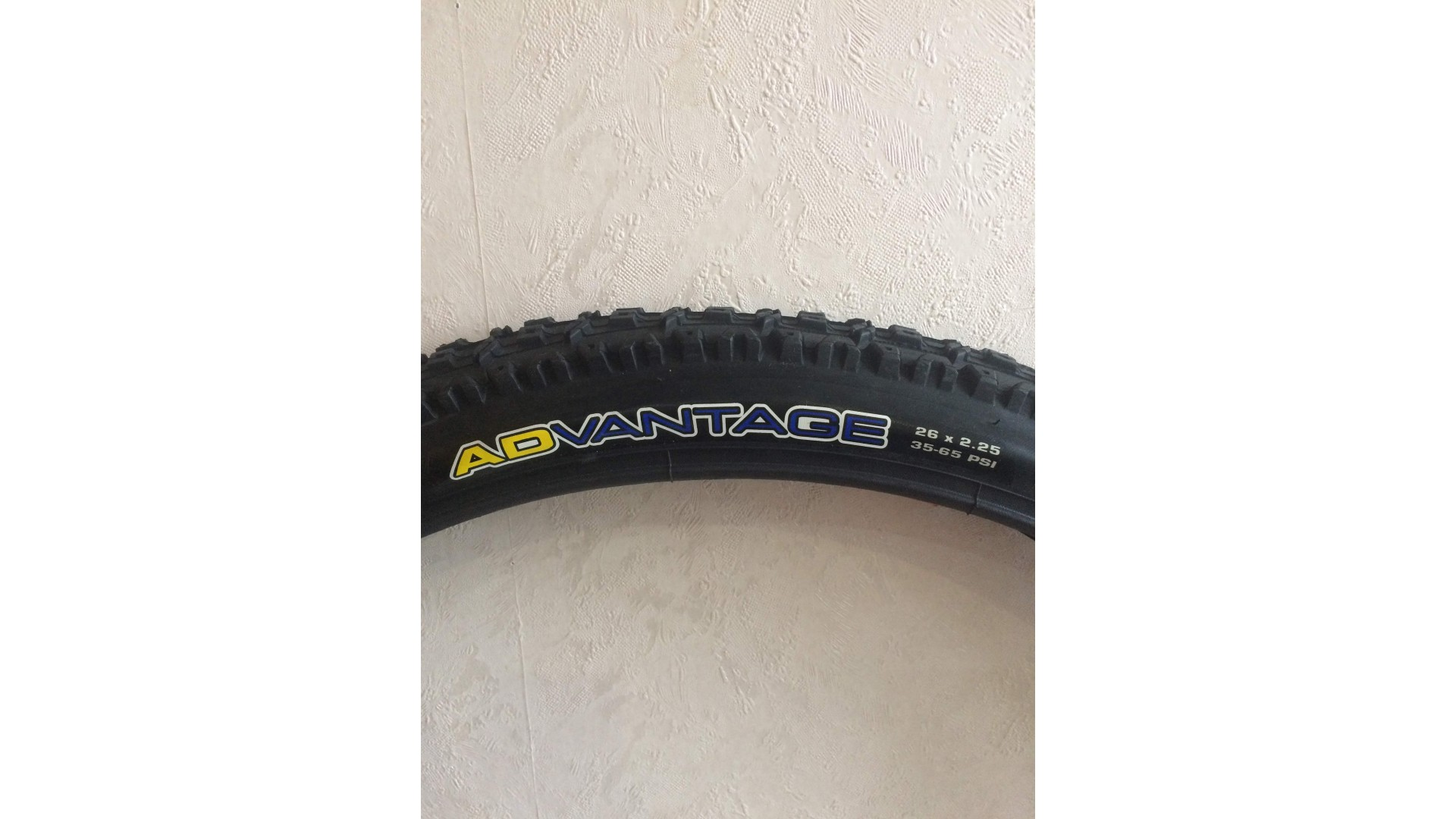 Покрышка Maxxis 26x2.25, ADvantage ф2