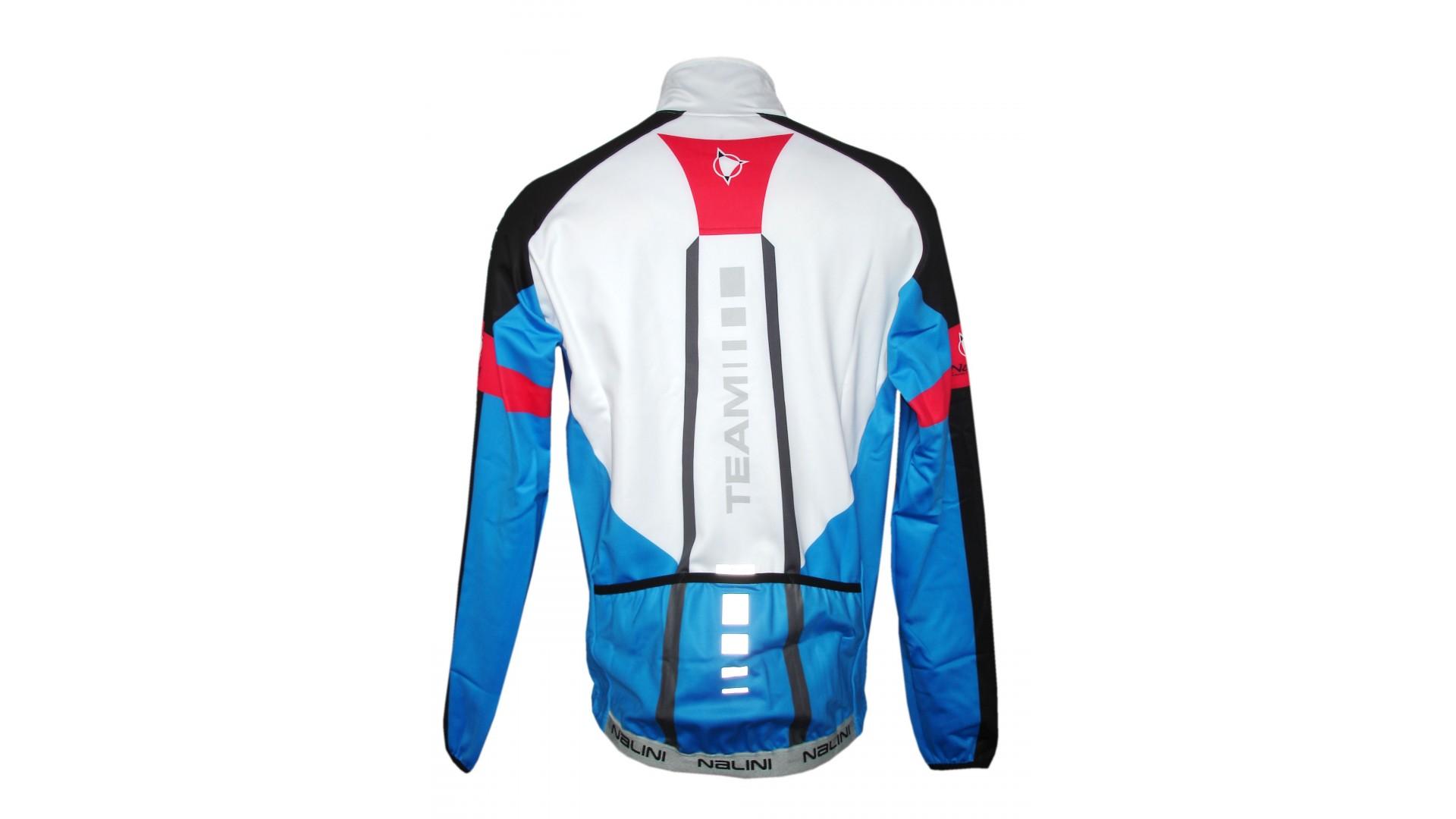Велокуртка Nalini Pro Mirady зимняя цвет 421 вид сзади